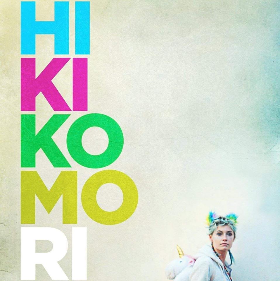 Hikkikomori_2