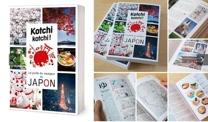 KOCHI_KOCHI_Cover