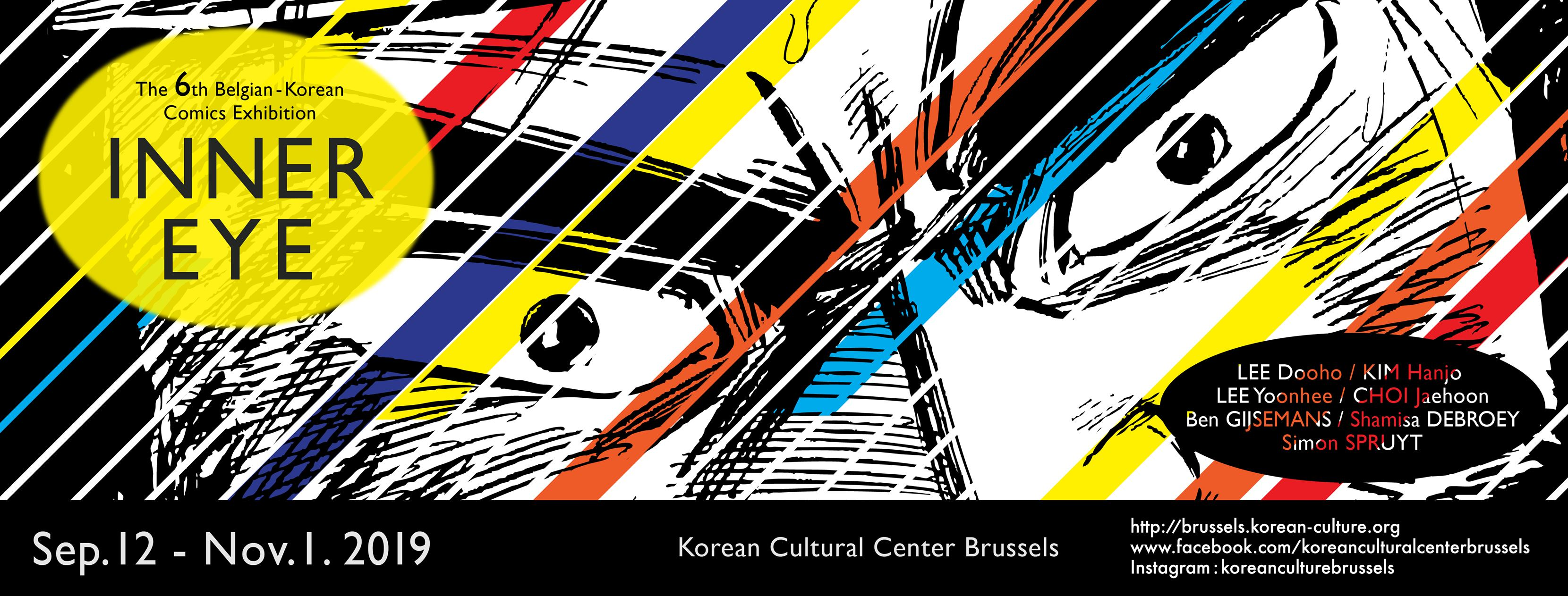 Poster_Korean_Brussels_Expo.jpg